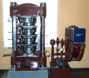 Van Houten's Cocoa Press